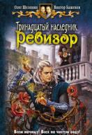 http://knijky.ru/