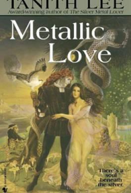 Любовь из металла