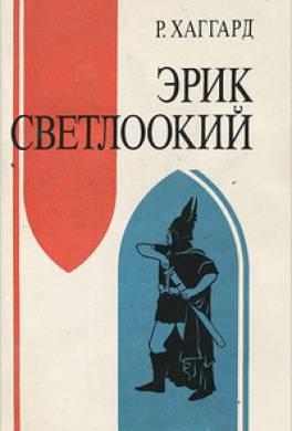 Книги Шпионские детективы читать онлайн