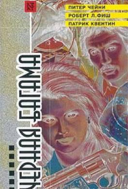 Федоров учебник по истории россии 19 век-начало 20 читать
