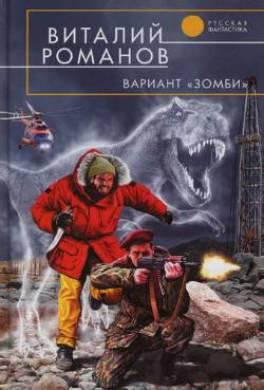 Русский язык по книге разумовской читать онлайн