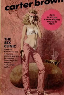 Сексуальная клиника