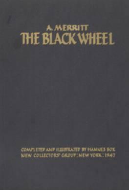 Чёрное колесо