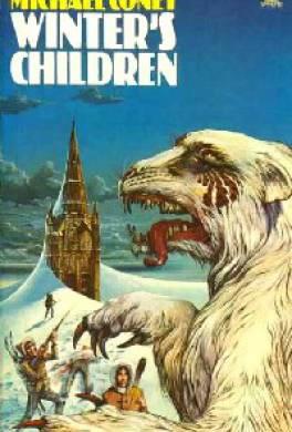 Дети зимы