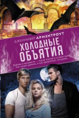 Фантастика по рейтингу список книг
