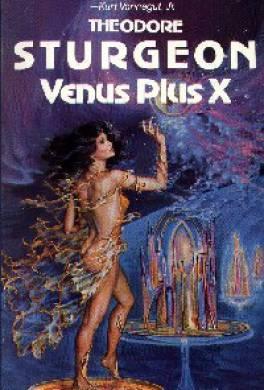 Венера плюс икс