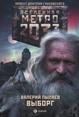 Фантастика книги лучшее в мире