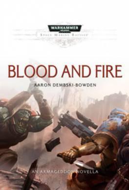 Кровь и огонь