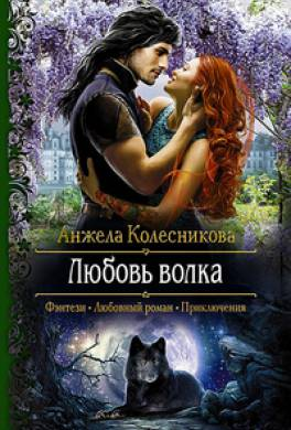 Аудио книги боевой фантастики