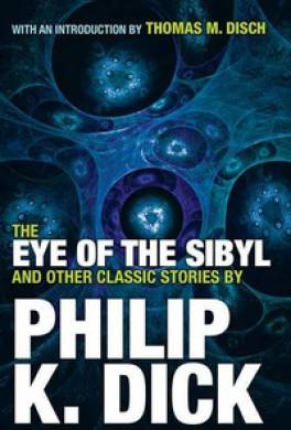 Глаз Сивиллы