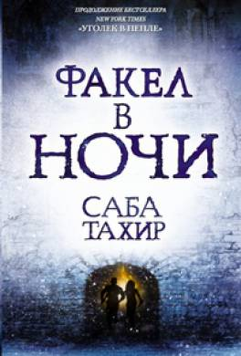 Книги боевая фантастика зарубежная