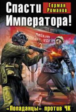 Книги фантастика фэнтези лучшие