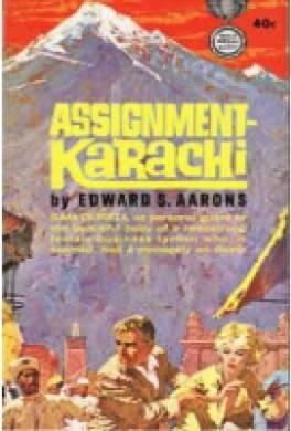 Задание: Карачи