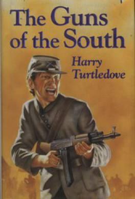 Оружие юга