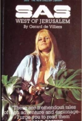 К западу от Иерусалима
