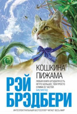 Ольга кобилянська читати