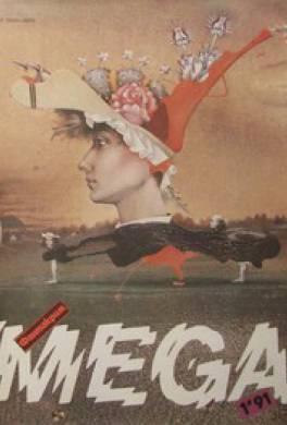 Сборник рассказов Николая Романецкого