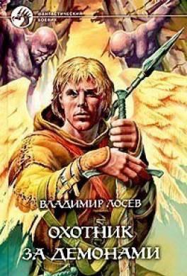 Боевая Фантастика Читать Книги Онлайн Бесплатно
