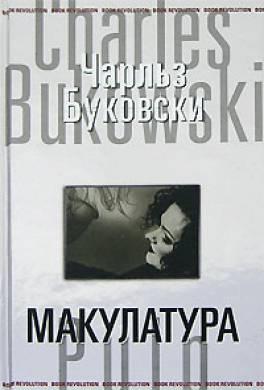 марка картона макулатуры
