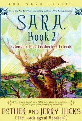 Бескрылые друзья Соломона