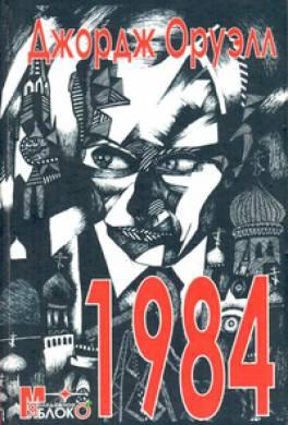 Купить 1984 монета рубль 1818 года цена