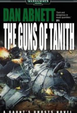 Оружие Танита