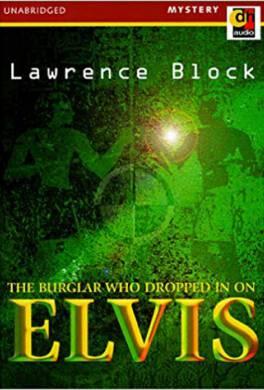 Взломщик, который «упал» на Элвиса