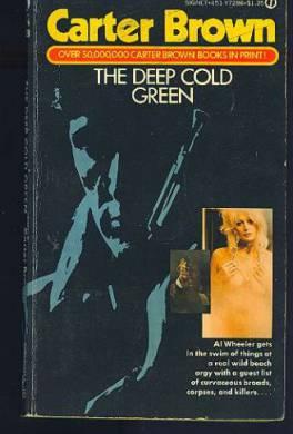 Холодная зелёная бездна