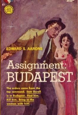 Задание: Будапешт