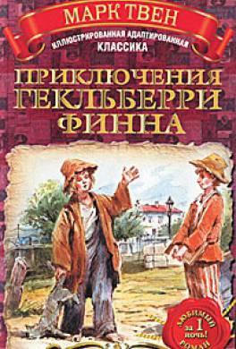История россии для детей и взрослых соловьев читать