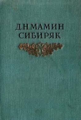 Поправка доктора Осокина