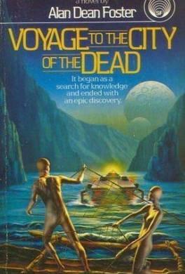 Путешествие в Город мёртвых