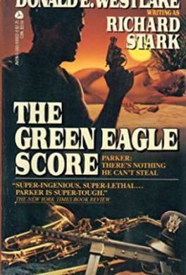 Ограбление «Зелёного орла»
