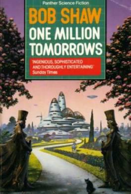 Миллион завтра