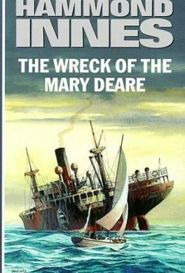 Крушение «Мэри Диар»