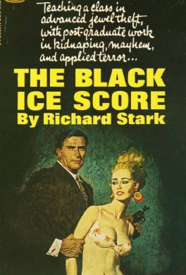 Похищение черного льда