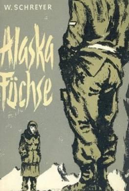 Лисы Аляски