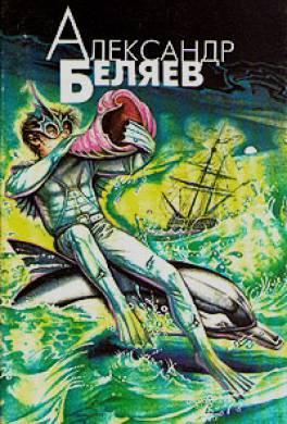 Подводные земледельцы
