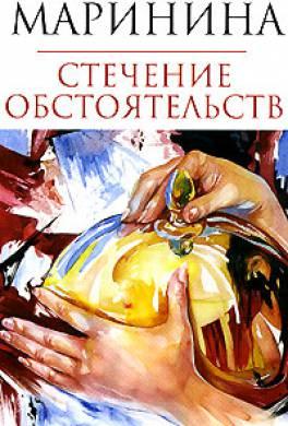 Учебник по русскому языку 7 класс баранов м т читать онлайн