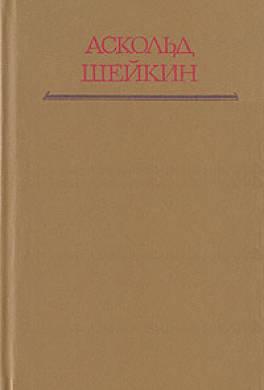 погода книга подземная канцелярия читать онлайн Восточному округу Москвы