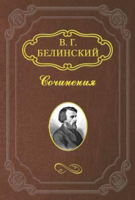 Русские народные сказки. Часть первая