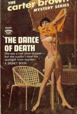 Пляска смерти