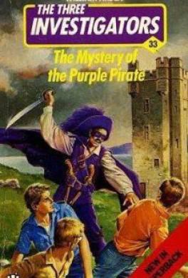 Тайна багрового пирата