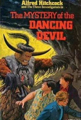 Тайна пляшущего дьявола