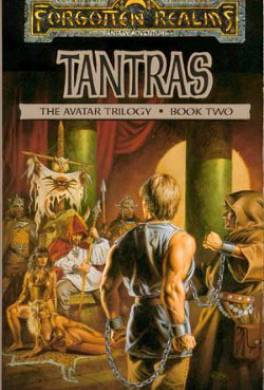 Тантрас