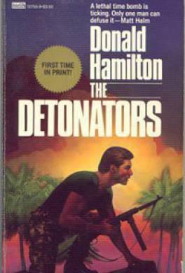 Детонаторы