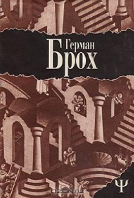 1918. Хюгану, или Деловитость