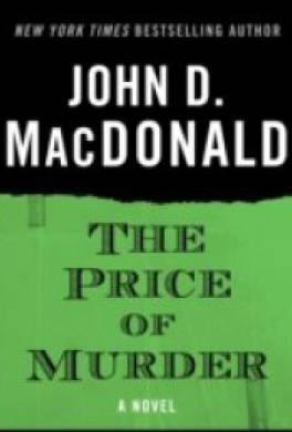 Цена убийства