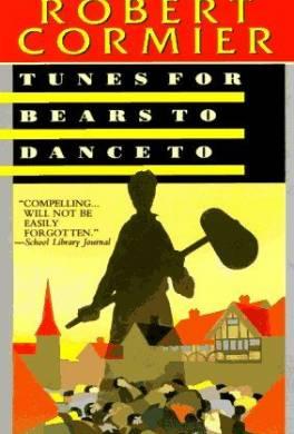 Мелодии для танцев на медвежьей вечеринке