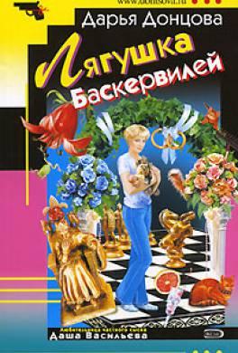 Дягилев русские сезоны навсегда читать i